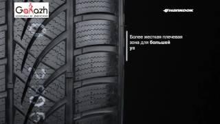 Купить шины HANKOOK Optimo 4S H730 (в магазине шин и дисков