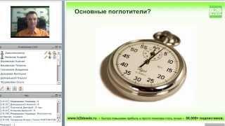 видео ТЕНДЕНЦИИ :: Правила эффективных B2B-продаж [Менеджмент.com.ua]