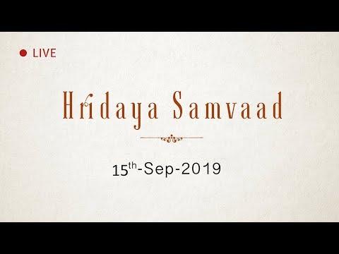 धर्म एक विश्वास, या एक खोज? आनन्दमूर्ति गुरुमाँ | Darshan Talk: 15th Sep 2019 | Anandmurti Gurumaa