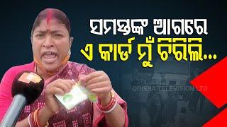 Pratap Sarangi Slams Odisha Govt For Absence Of PM Modi's Poster At Vaccination Site In Balasore