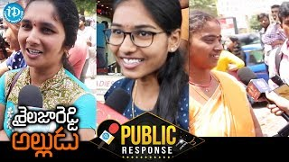 Sailaja Reddy Alludu Movie Public Talk / Review || Naga Chaitanya | Anu Emmanuel | Ramyakrishna