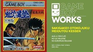 Sakigake!! Otokojuku: Meioutou Kessen retrospective: Fallen brawlin