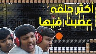 #ماريو_ميكر : أكثر حلقه رفعت ضغطي !!! | Mario Maker #38