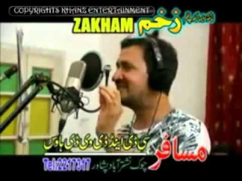 zakham pashto song.flv
