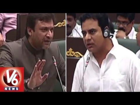 Akbaruddin Owaisi Vs KTR || Owaisi Emotional Speech || Farmer Suicides || T Assembly  ||V6News