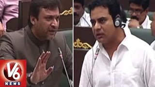 Bilawal Bhutto Zardari speech in Parliament after imran Khan becamse PM