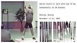 Ivan Denisov | World record in jerk with 32 kg kettlebells - 175 reps (Moscow, 2005)