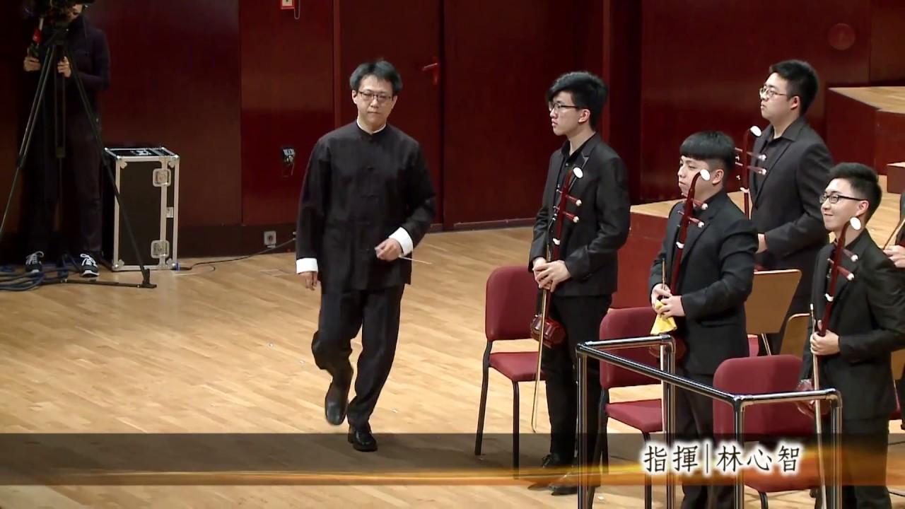 臺藝弓弦-青蚵嫂 - YouTube