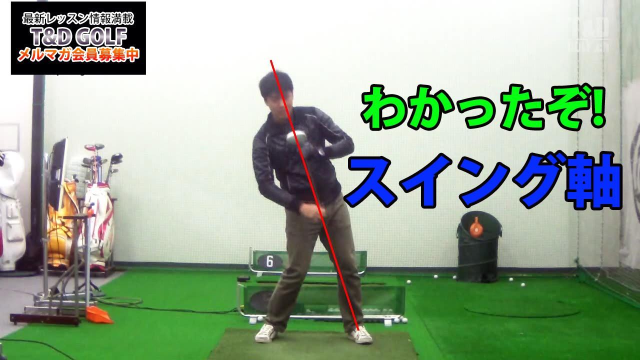 ゴルフ レッスン ダウンロード