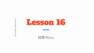 HSK3 300 New Words Lesson 16   HSK Vocabulary Quick Review