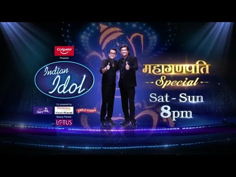 Beloved Duo Ajay-Atul Celebrates #MahaGanpatiSpecial on #IndianIdol