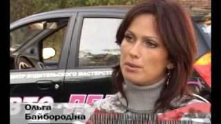 Уроки вождения   Инструктор Женщина   Лекарства