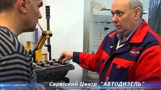Проблемы дизельных автомобилей VOLKSWAGEN с Насос-Форсунками 05 12 12(, 2013-07-28T18:44:31.000Z)