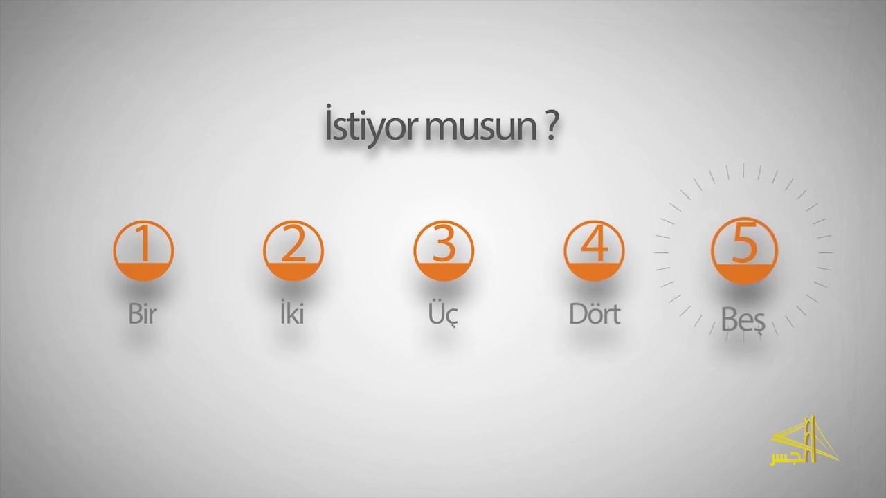 """الحلقة الأولى من سلسلة تعليم #اللغة_التركية للدكتور  """"#محمد_زبدية"""""""