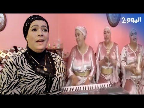 'العونية' صاحبة أغنية 'زيد الملك زيد': الفن له أهداف..عدونا هو الفقر والتهميش وابني كان غادي 'يحرك '