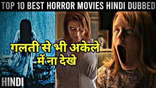 Top 10 Horror movies hindi dubbed | top ten horror movie in hindi | HollywoodSquad