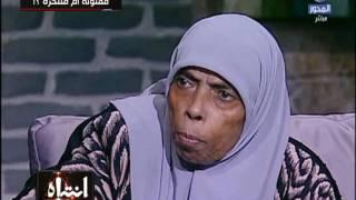 #انتباه | فيديو يوضح توقع عزيزة موتها بعد 60 يوم وقد حصل .