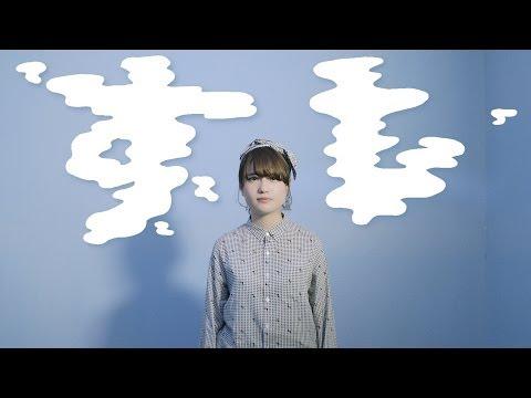 ふぇのたす- すしですし MV