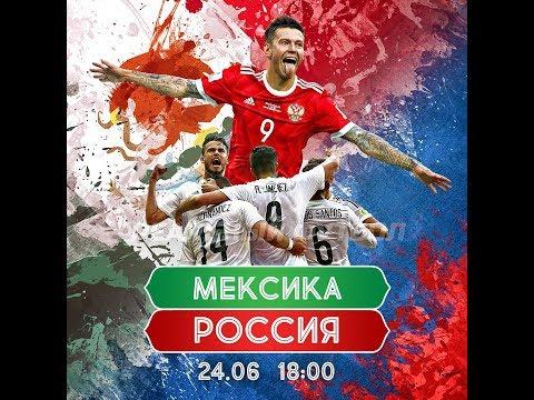 Кубок Конфедераций-2017: Свежие новости, фотографии и