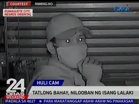 24 Oras: 3 bahay sa Dumaguete City, nilooban ng isang lalaki