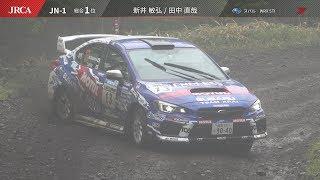 2019年 全日本ラリー選手権 第5戦 モントレー・群馬