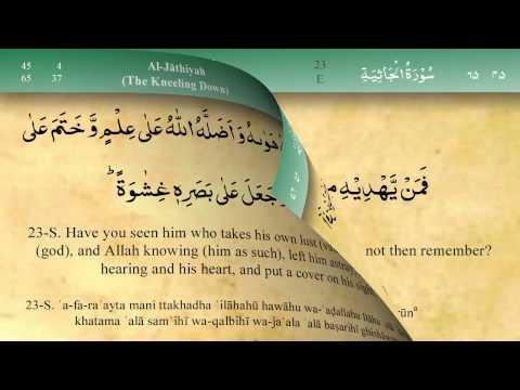 045   Surah Al Jathiya by Mishary Al Afasy (iRecite)
