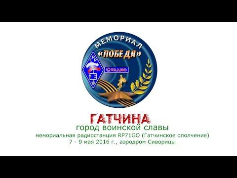 Антишумовая приемная антенна диапазонов средних, длинных и ...