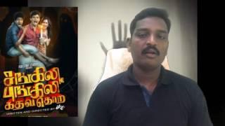 sangili bungili kadhava thora movie review