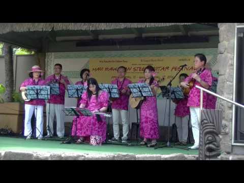 Yokohama Hawaiian Music Band - Maui Boy
