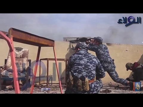 BATTLE FOR MOSUL: IRAQI FEDERAL POLICE - شاهد أشرس تحرير حي الطيران ابطال الشرطة الاتحادية