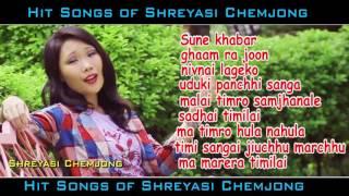 Best Of Shreyasi Chemjong From Bindabasini Music || Audio Jukebox ||