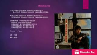 王傑 梦与游戏之间 cover by Kevin Goh