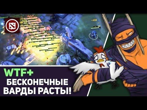 видео: ШАМАН — УНИЧТОЖИТЕЛЬ БАЛАНСА! #6 [wtf+]