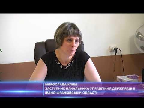Які зміни пропонують внести до трудового кодексу України?