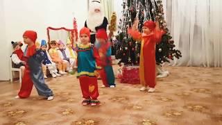 """Новогодний утренник в детском саду Танец """"Петрушки"""""""