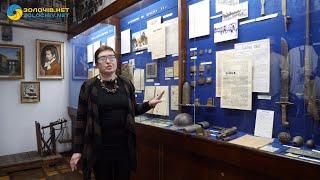 Відео екскурсія у Бродівський історико-краєзнавчий музей