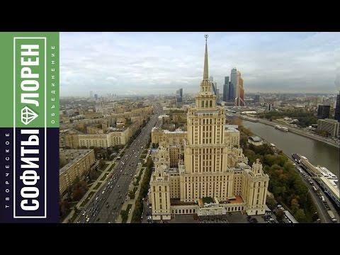 Жилой комплекс Smolensky Deluхе