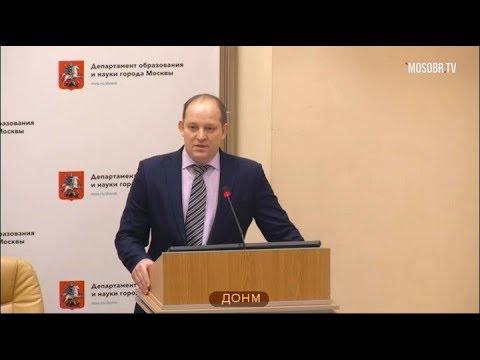 СФК ДОНМ Брызгалов СА ведущий специалист 75% аттестация на 3г ДОНМ 10.12.2019