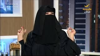 منيرة المشخص لأعضاء الشورى: سكتّم دهرًا ونطقتم قهرا.. أعضاء الشورى يتلذذون بقهر السعوديين