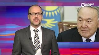 Азия: Назарбаев приехал в гости к Трампу