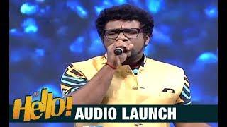Telisi Teliyani Song Live Performance At Hello! Audio Launch | Akhil Akkineni, Kalyani Priyadarshan