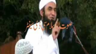 Maulana   Tariq Jameel Sahab  New Bayan With Movie 2009