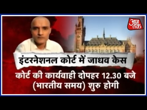 After 18 Years, India vs Pakistan At International Court of Justice Over Kulbhushan Jadhav's Case