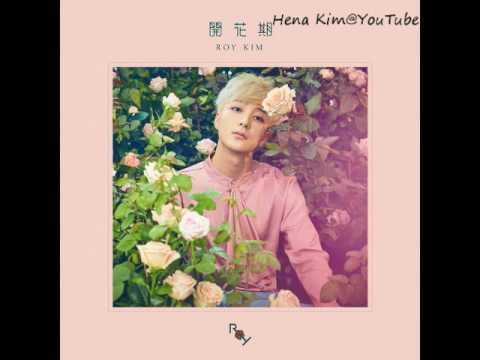 [中字] Roy Kim (로이김) - Heaven (Solo Ver.)