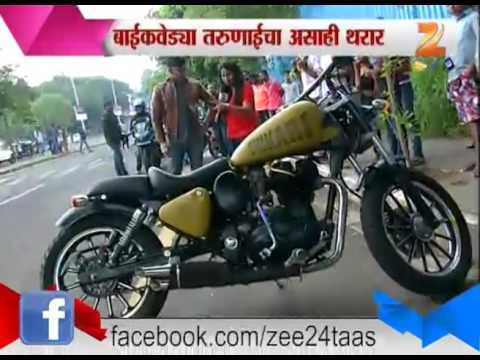 biker adda marathi movie free instmank101
