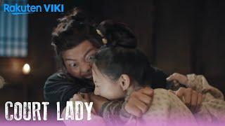 Court Lady - EP4 | Hong Yao Saves Li Yi Tong | Chinese Drama
