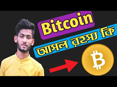 What is Bitcoin bangla||Bitcoin A to Z information||Bitcoin mining||Bitcoin Apps||Bitcoin halving||