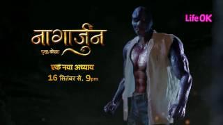 Nagarjun Ek Yoddha  Naaglok VS Prithvilok