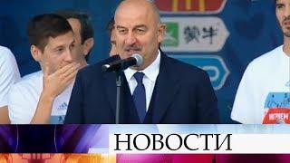 Российские футболисты поблагодарили болельщиков за поддержку.