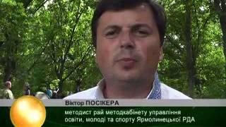 """ХОДТРК """"Поділля-центр"""" «Сокіл -- Джура»"""